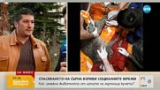 Кой е мъжът спасил сърничка от глутница кучета в София?