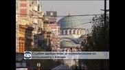 Сърбия одобри план за нормализиране на отношенията с Косово
