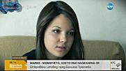"""В """"Ничия земя"""": Изповед на момичето, арестувано за убийството на насилника си"""