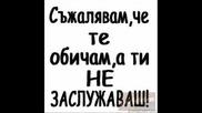 ~ne Sam Nadyta Prosty Razglezena~