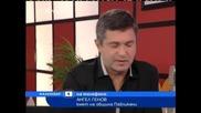 Генов: Обвиненията на Станчев са частично верни