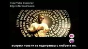 Mario Winans - I Dont Wanna Know (+bg Subs) hq