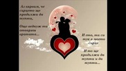 my heart will go on - превод