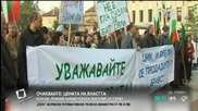 Първият ден на новите депутати започва с два протеста