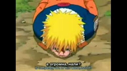 Naruto Ep 80 S Bg Subs :)
