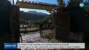 29 са вече жертвите на наводненията в Италия