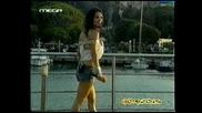 Elena Papadopoulou - new single 2013