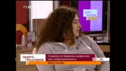 Смях!! Студентка наби съквартирантите си - Здравей, България!