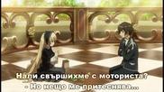 [strawhats] Gosick - 04 bg sub [480p]