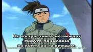 Naruto Епизод 2 Bg Subs * Hq *