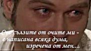 Rafet el Roman - Direniyorum prevod.mpg