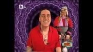 Ромския чичо Коледа и Снежанка (смях)