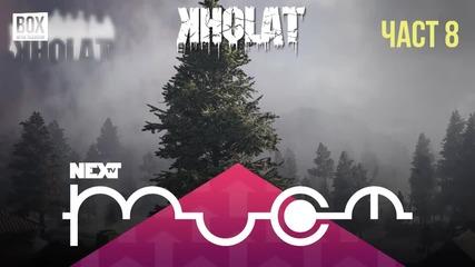 NEXTTV 038: Kholat (Част 8)
