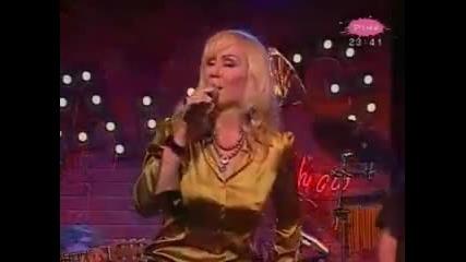 Lepa Brena - Ja nemam drugi dom Ami Dz show
