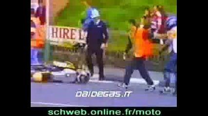 Смях - Катастрофа С Мотор (bike Crash)