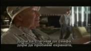 Бандата на Оушън с Джордж Клуни, Брад Пит и Джулия Робъртс (2001) - трейлър (бг субтитри)