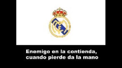 Химн На Реал Мадрид
