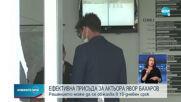 Актьорът Явор Бахаров ще обжалва присъдата си