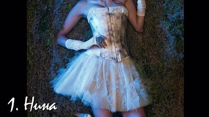 - Коя има по хубава рокля? - игра 2 -