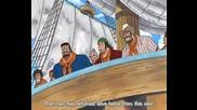 One Piece - Епизод 187