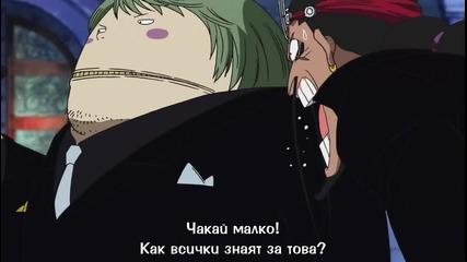 [ Bg Subs ] One Piece - 266