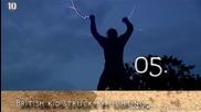 10 Злополучни неща, който се случиха на Петък 13-ти