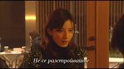[бг субс] Haken no Hinkaku - епизод 7 - 2/2