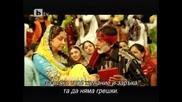 Бг Суб Песен 4 От Филма Веер и Зара ( Veer Zaara 2004 )