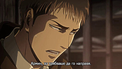 Attack on Titan Season 3 Episode 2 [ Бг Субс ] Вградени