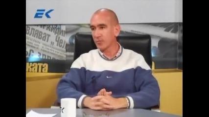 Диагноза с Георги Ифандиев 28.11.2011 г