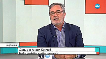 Доц. Ангел Кунчев: Ще обсъдим вдигането на карантината в Банско
