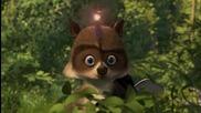 1/5 През плета * Бг Аудио * анимация (2006) Over the Hedge # Dreamworks Animation [ hdtv ]