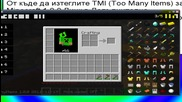Too Many Items for Minecraft 1.0.0