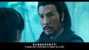The Lost Bladesman (2011) - Трейлър на филма