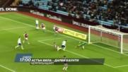Футбол: Астън Вила – Дарби Каунти на 25 февруари по DIEMA SPORT2