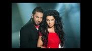 New !! Емануела & Джордан - Пълно перде ( Щом те видя ) 2013
