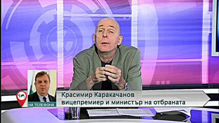 """Ще се откаже ли България от """"червените линии"""" към Скопие?"""