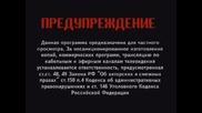 Оздравителните гимнастики на Норбеков