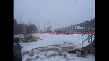 Спринг Къп 2006