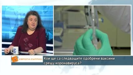 Ваксините и новите варианти на COVID-19