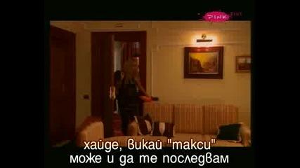 Seka Aleksic - Аспирин/ Превод /