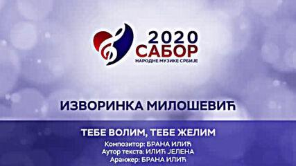 Izvorinka Milosevic - Tebe volim, tebe zelim Sabor narodne muzike Srbije 2020.mp4