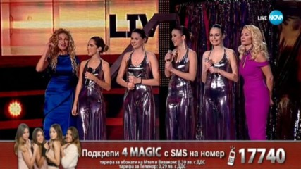 Бродуей нощ за 4 MAGIC - One Night Only - X Factor Live (19.11.2017)