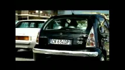 Sexy Car / Секси Кола