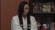 Бг субс! Kasuka na Kanojo / Моята невидима приятелка (2013) Епизод 11 Част 3/4