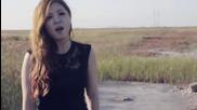 Kim Arum ( Ez'm ) - Leave Me