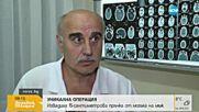 """УНИКАЛНА ОПЕРАЦИЯ: В Плевен спасиха мъж с 15-сантиметрова пръчка в мозъка - """"Здравей, България"""""""