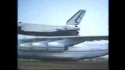 Буран На Гърба На Ан - 225