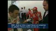 Alonso Vs. Massa Nurburg Ring 2007 Battle