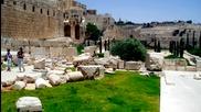 Върху стените ти , Ерусалиме